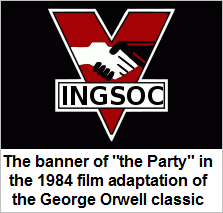 1984-party-banner